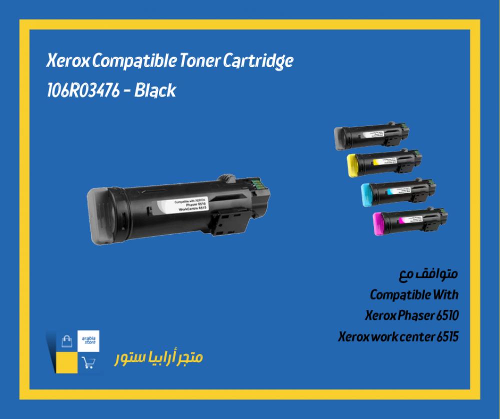 Xerox Compatible Toner-6510-6515-106R03476-Black