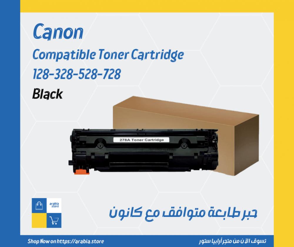 canon compatible toner cartridge 128-328-528-728