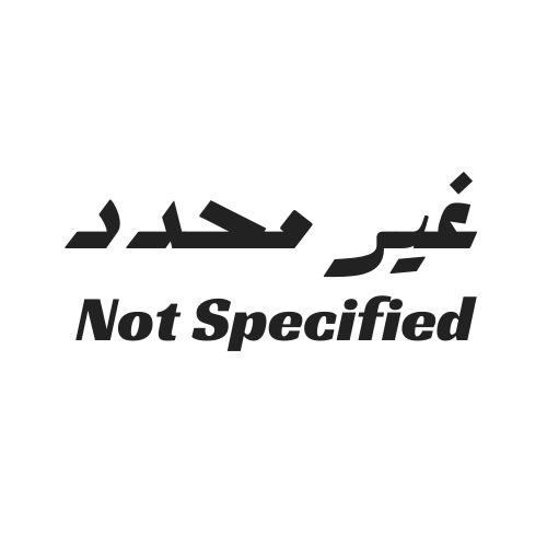 غير محدد - Not Specified