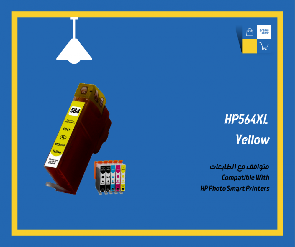 HP compatible cartridge 564XL Yellow