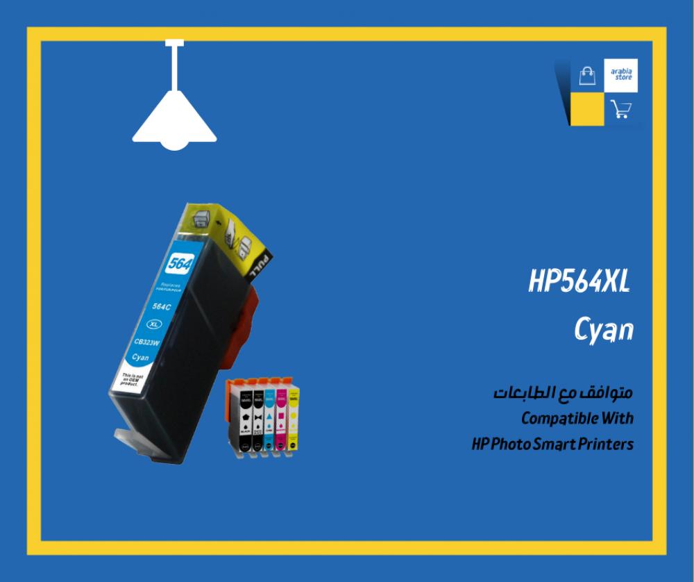 HP compatible cartridge 564XL Cyan