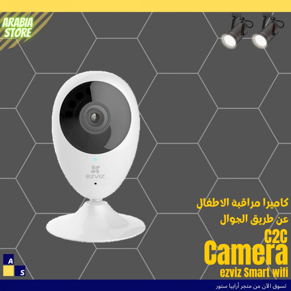 ezviz c2c wifi camera