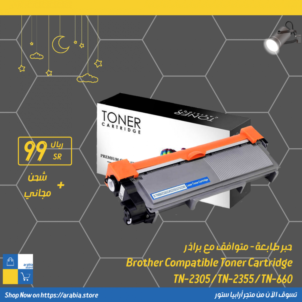 Brother compatible toner cartridge tn 2305 tn 2355