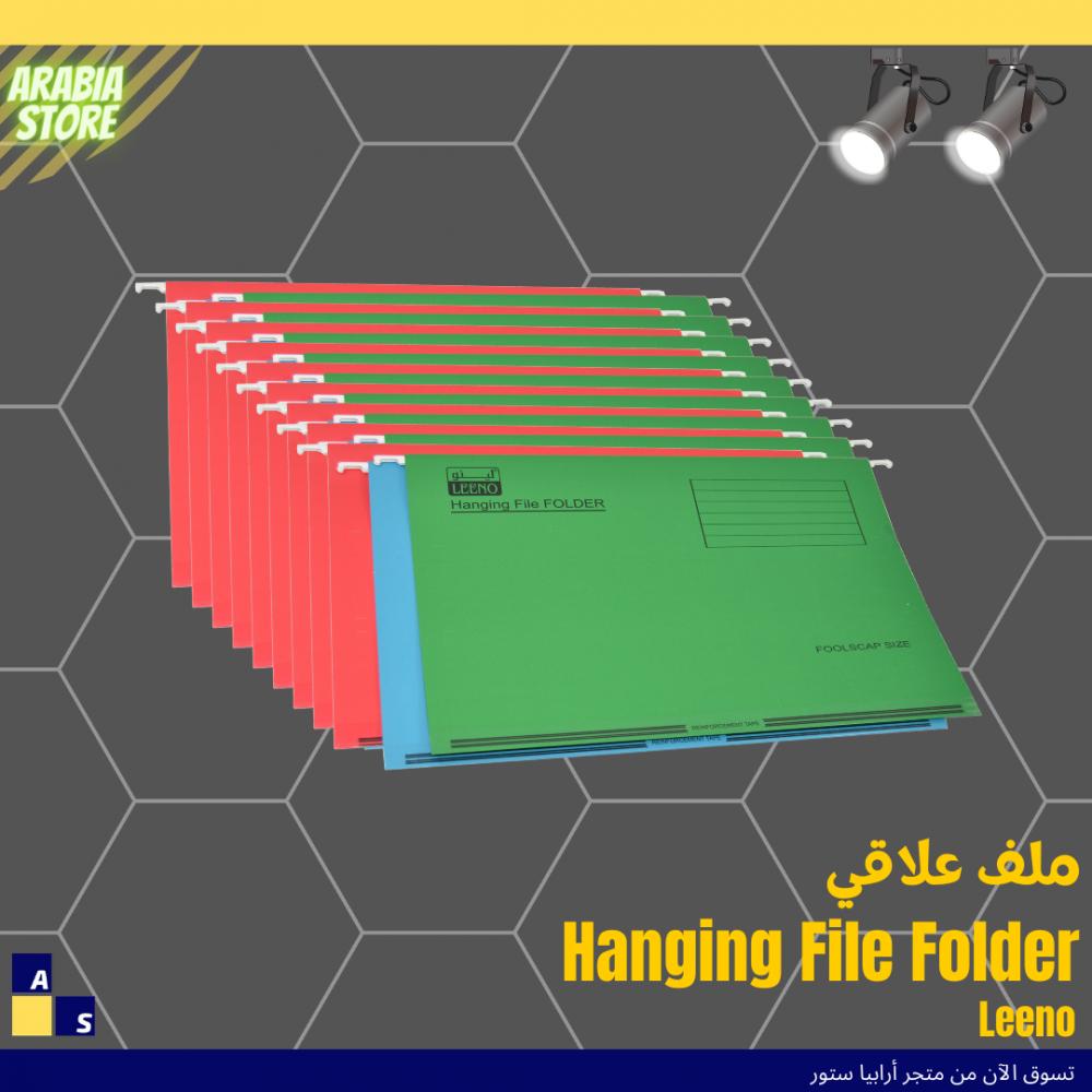 Leeno Hanging File Folder
