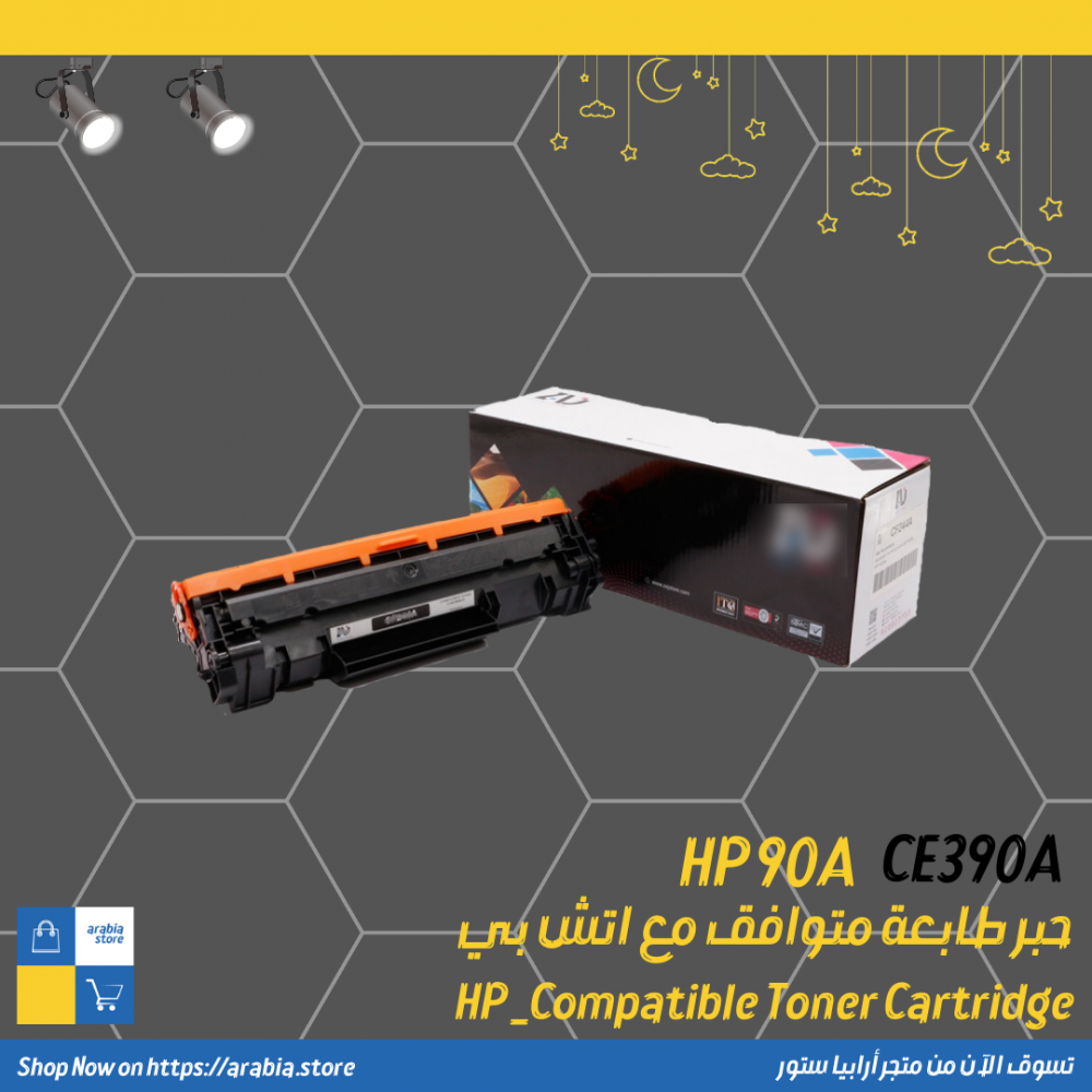 HP compatible toner cartridge 90A