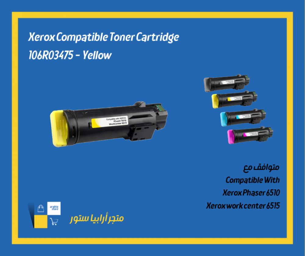 Xerox Compatible Toner-6510-6515-106R03475-Yellow