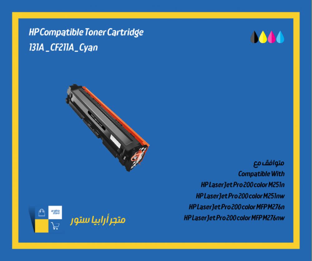 HP compatible toner cartridge 131A