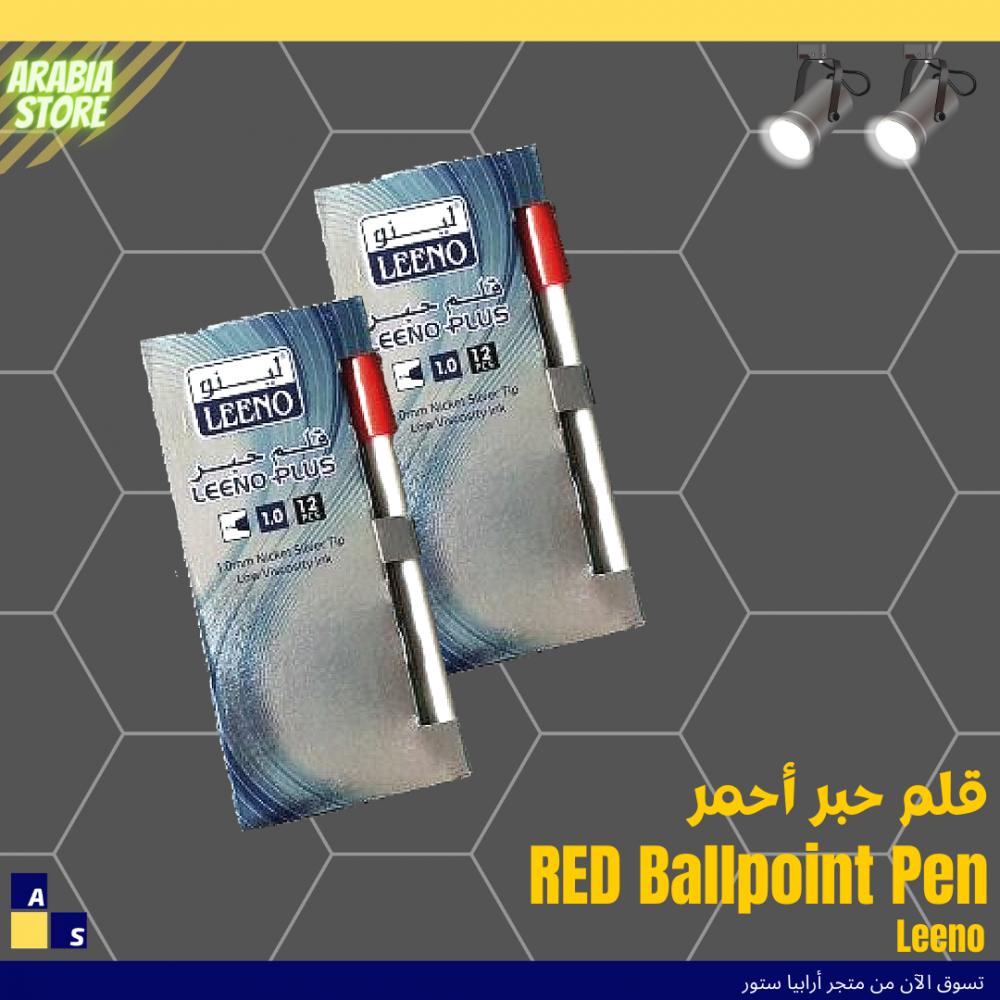 Leeno Red Ballpoint pen