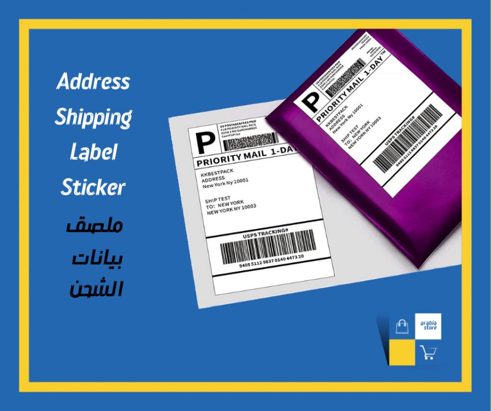 Address Shipping Label Sticker