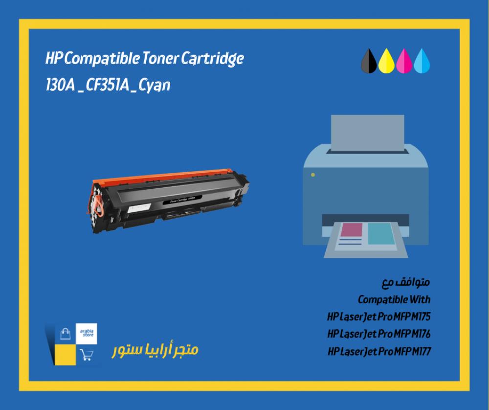 HP compatible toner cartridge 130A