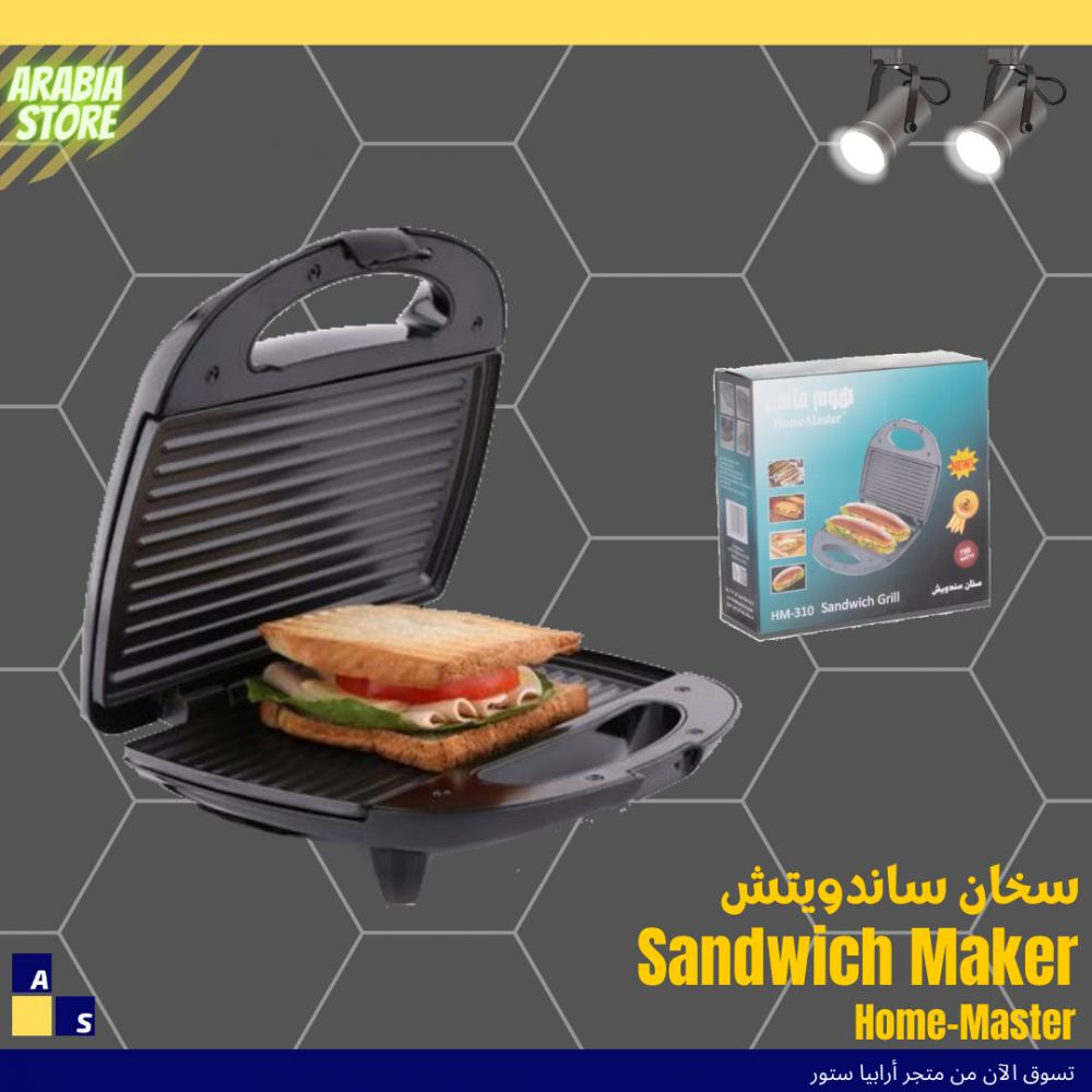 سخان ساندويتش Sandwich Maker