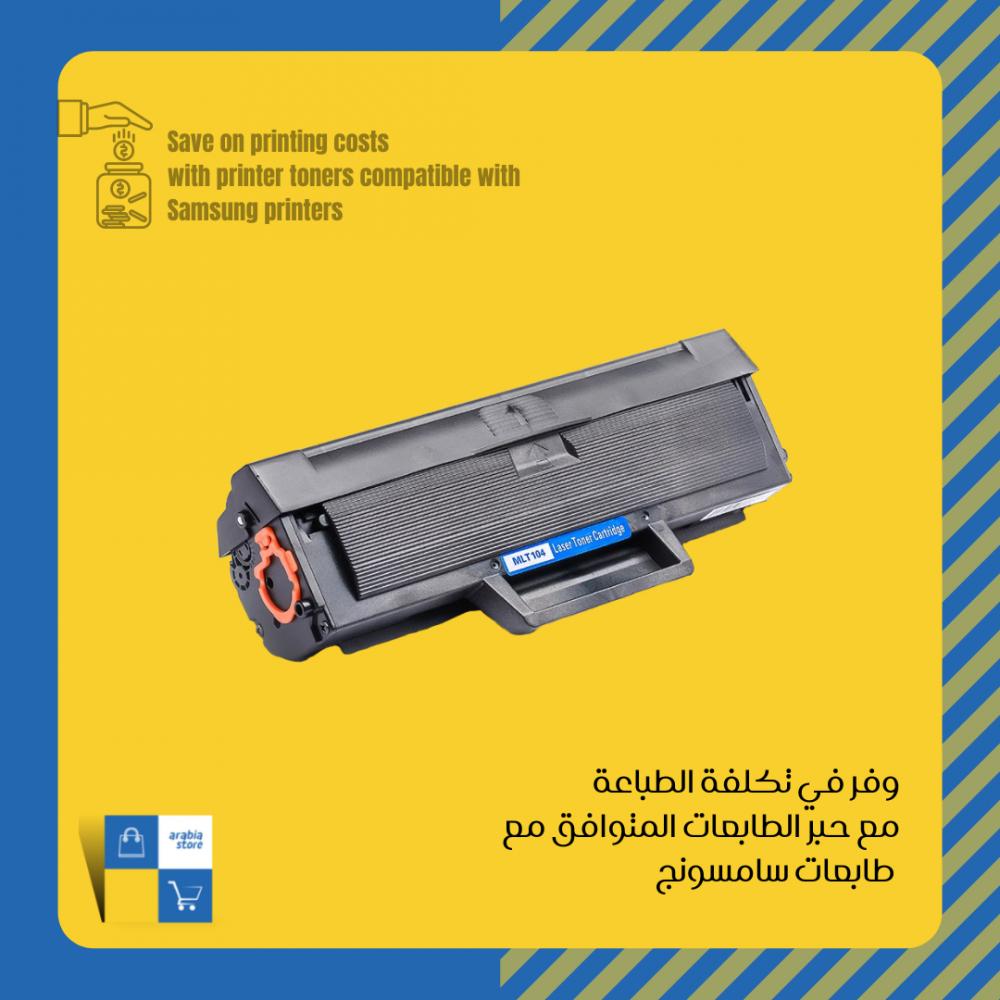 Samsung MLT D101S Toner Cartridge