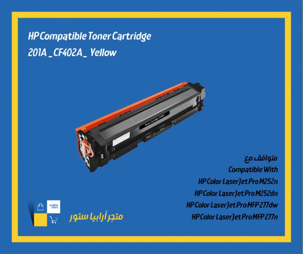 HP Compatible Toner Cartridge 201A-CF402A-Yellow