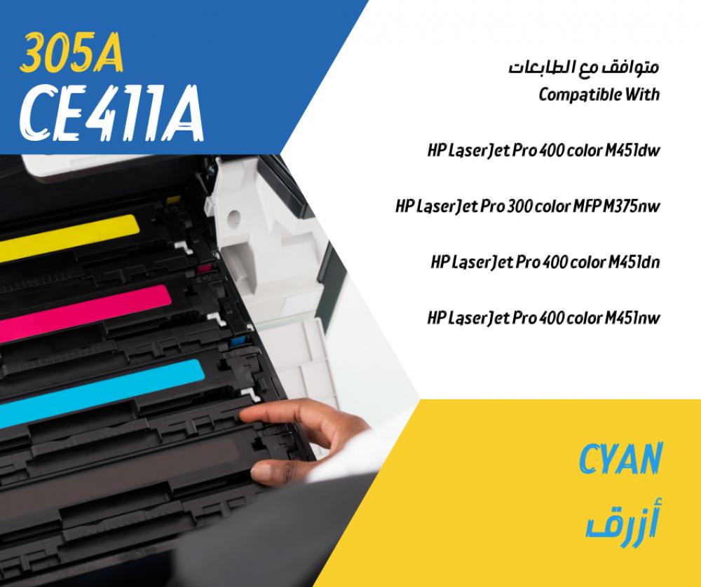 HP compatible toner cartridge 305A