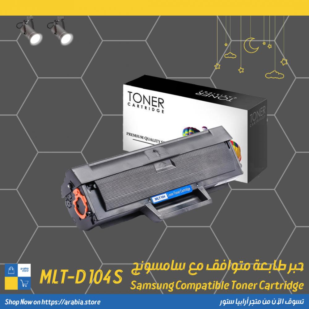 Samsung MLT D104S Toner Cartridge