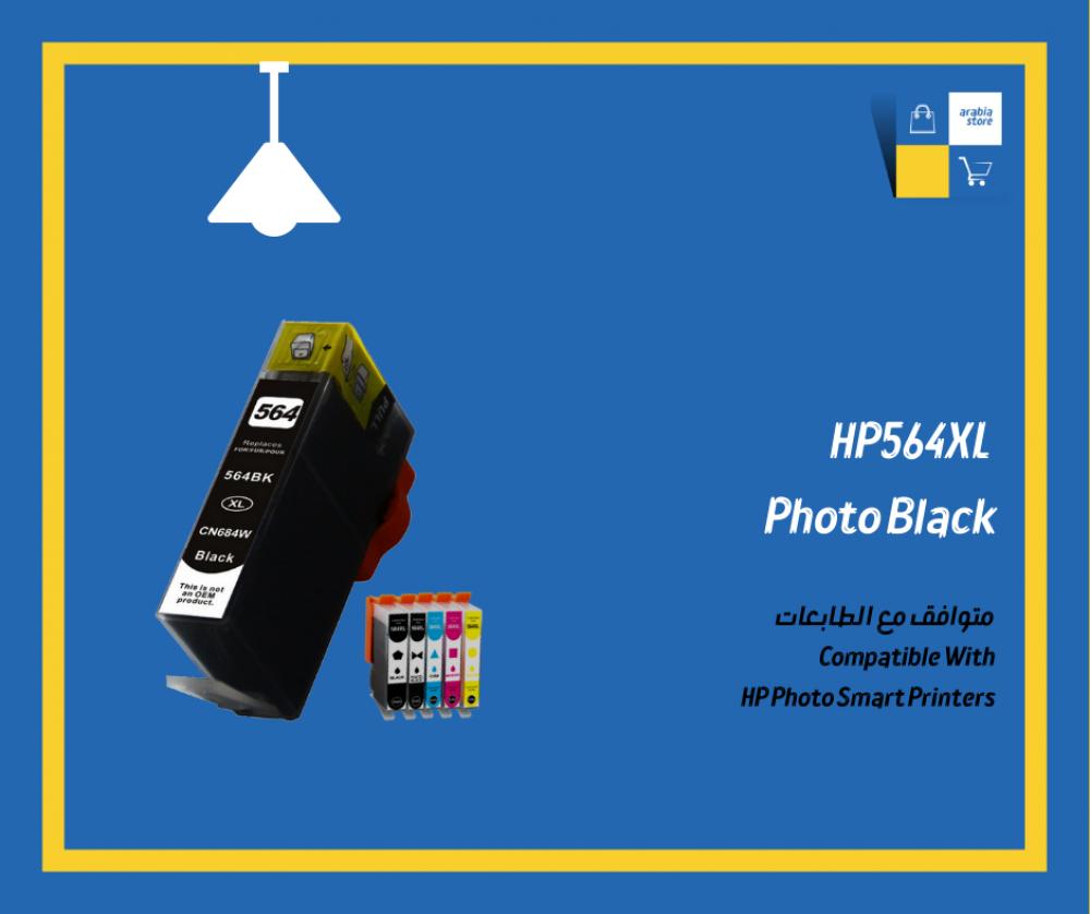 HP compatible cartridge 564XL Photo Black