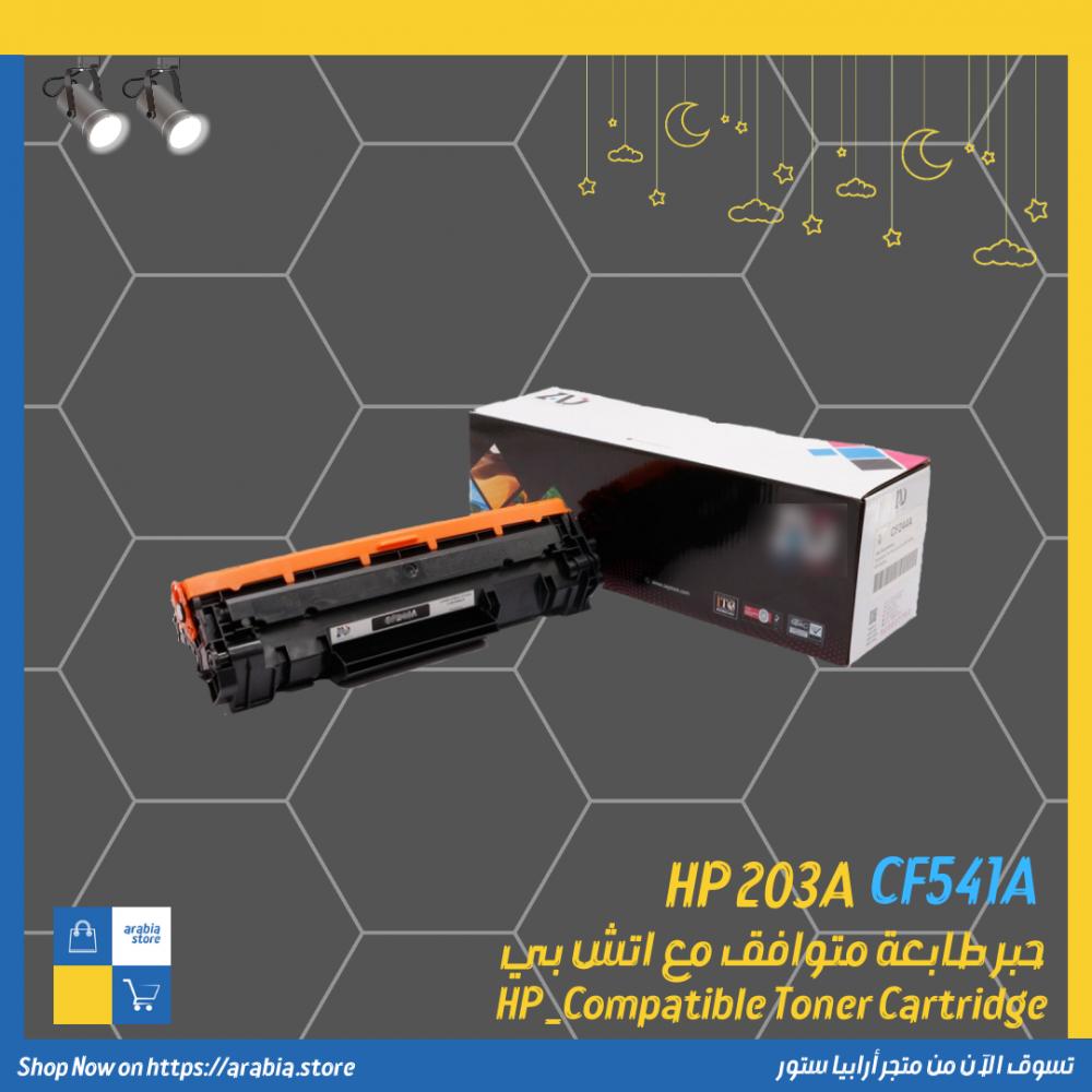 HP compatible toner cartridge 203A