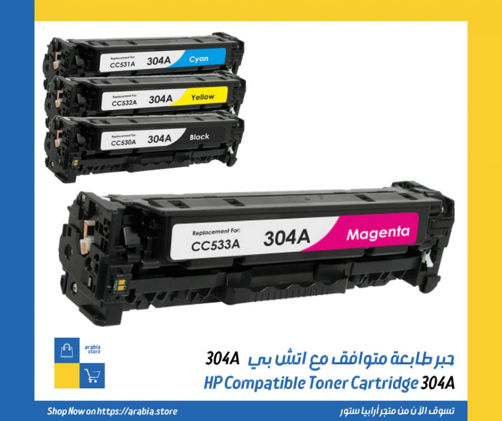 HP Compatible Toner Cartridge 304A-CC533A-Magenta