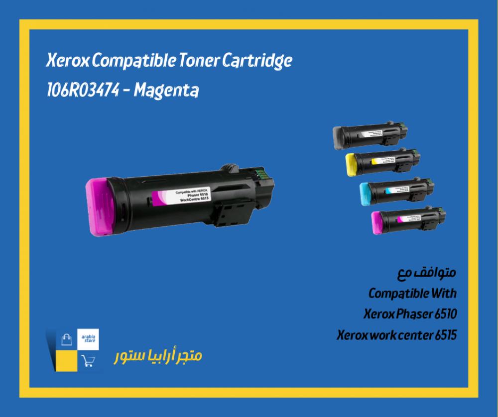 Xerox Compatible Toner-6510-6515-106R03474-Magenta