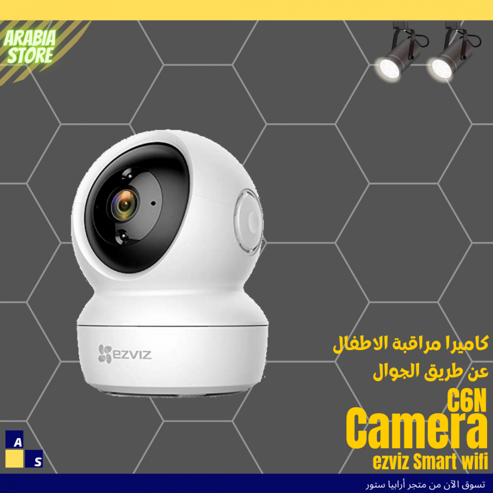 ezviz c6n wifi camera