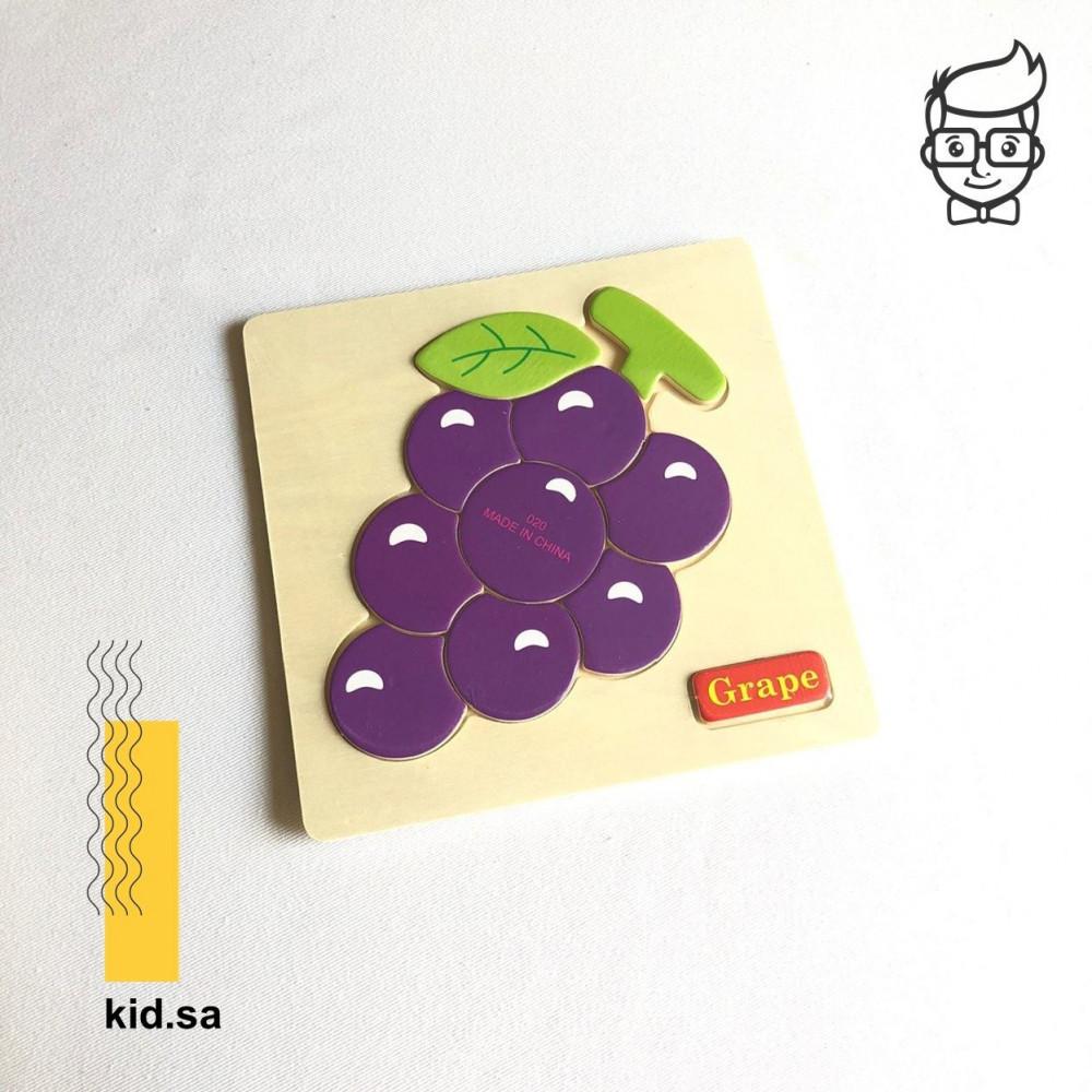 العاب تعليم بزل للاطفال شكل عنب grape