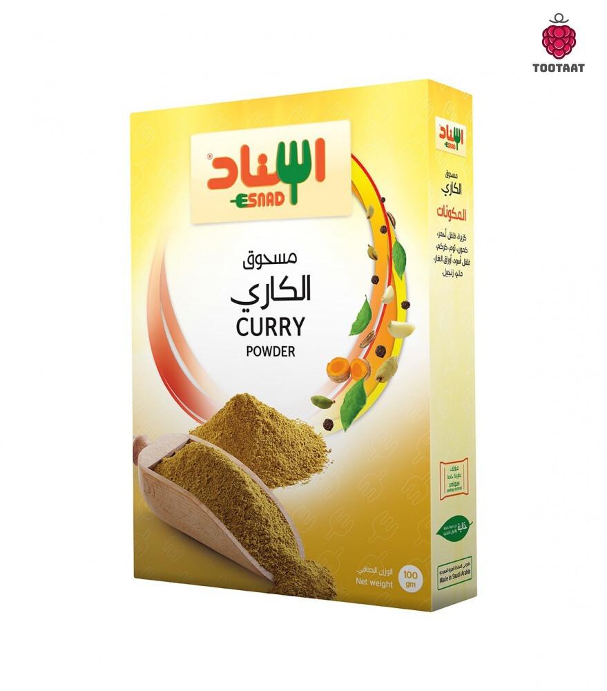 Curry Powder 100g - مسحوق الكاري Tootaat