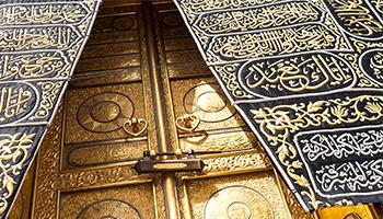 مقدسات و مساجد
