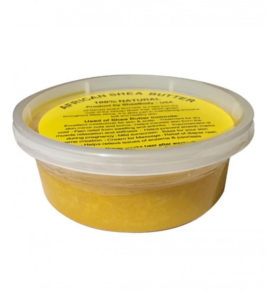 زبدة الشيا الصفراء علبة صغيرة بوزن 220 جرام خام طبيعية بدون إضافات