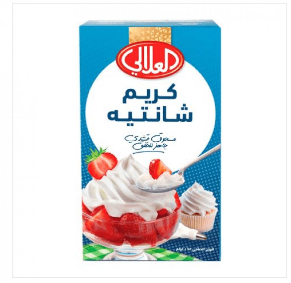 العلالي كريم شانتيه مسحوق قشدي جاهز للخفق 168 جرام بقالة شمندر