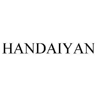 هانديان