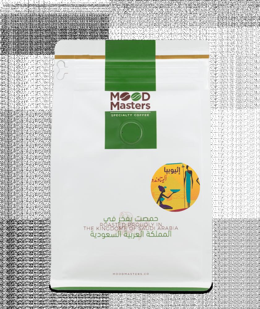 بياك-مود-ماستر-أليتاوندو-قهوة-مختصة
