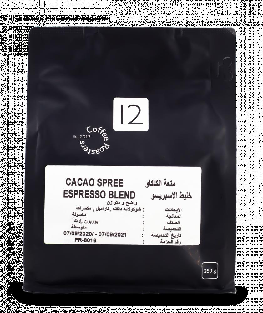 بياك-12cups-خليط-الاسبريسو-قهوة-مختصة