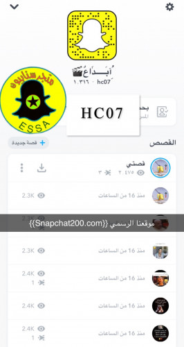 حساب سناب رباعي فخم Hc07 مشاهداته2500 سعوديين100 متجر سنابيون حسابات سناب شات موقع بيع حسابات سناب حسابات سناب شات