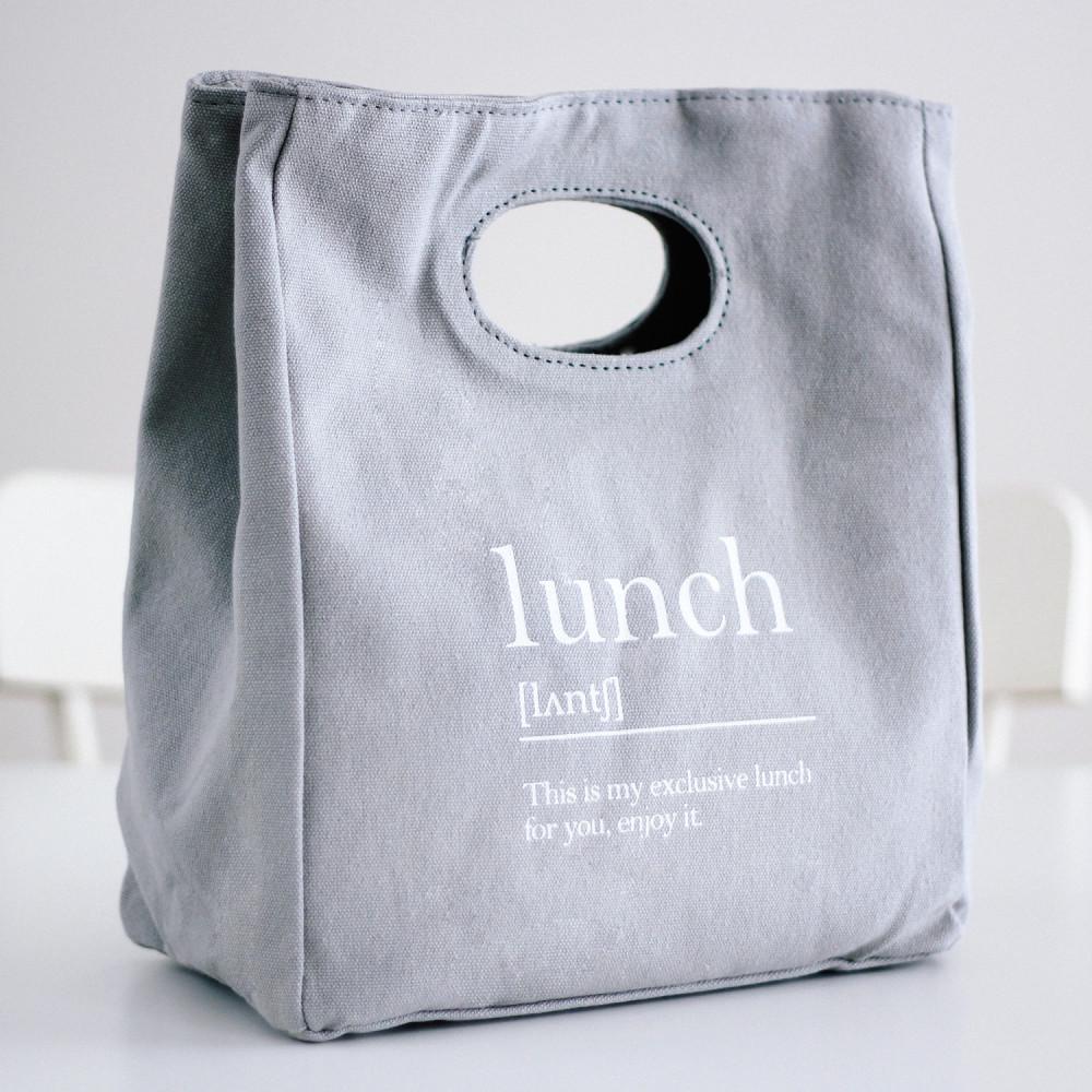 حقيبة لانش بوكس من القماش لحفظ الطعام للمدرسة الجامعة الدوام كيس قماش