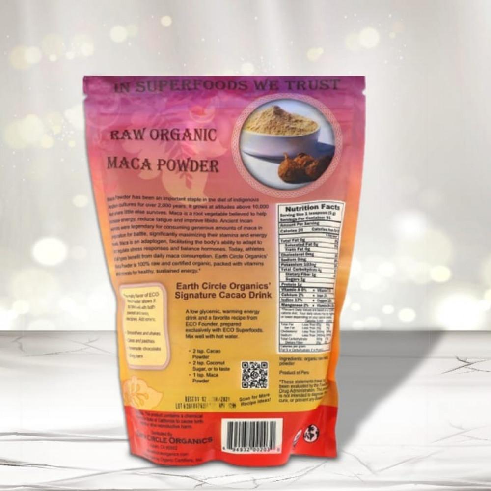 مسحوق جذور الماكا العضوية - متجر دايتشن
