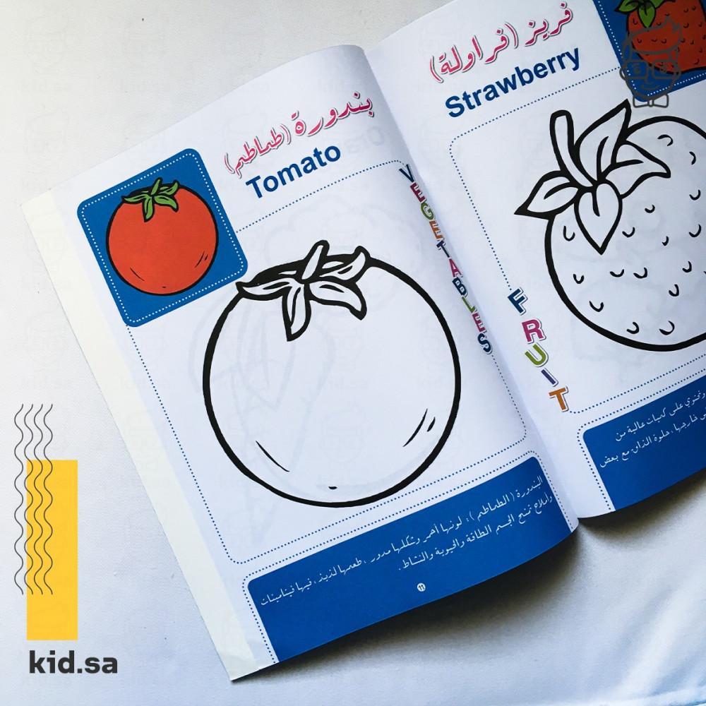متجر كتب اطفال تلوين