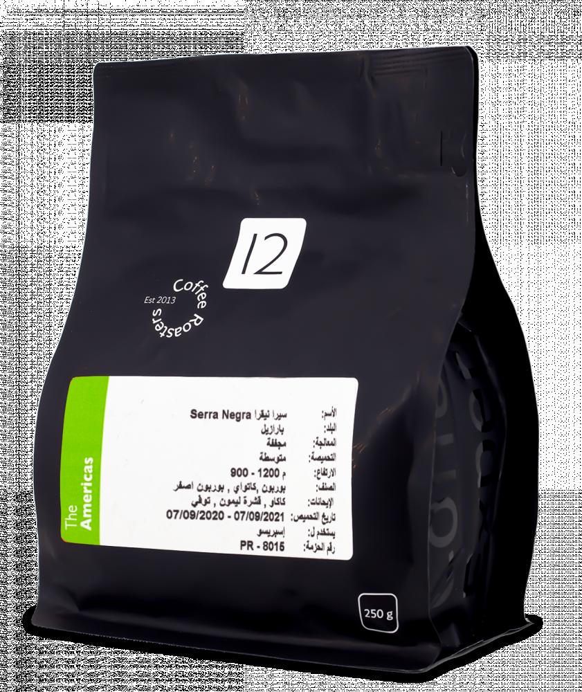 بياك-12cups-البرازيل-سيرا-نيقيرا-قهوة-مختصة