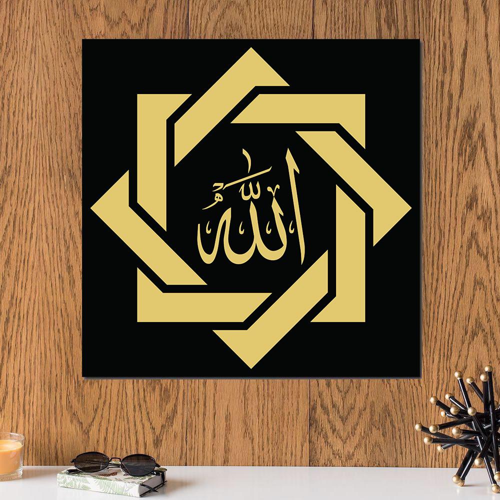 لوحة فن إسلامي الله خشب ام دي اف مقاس 30x30 سنتيمتر