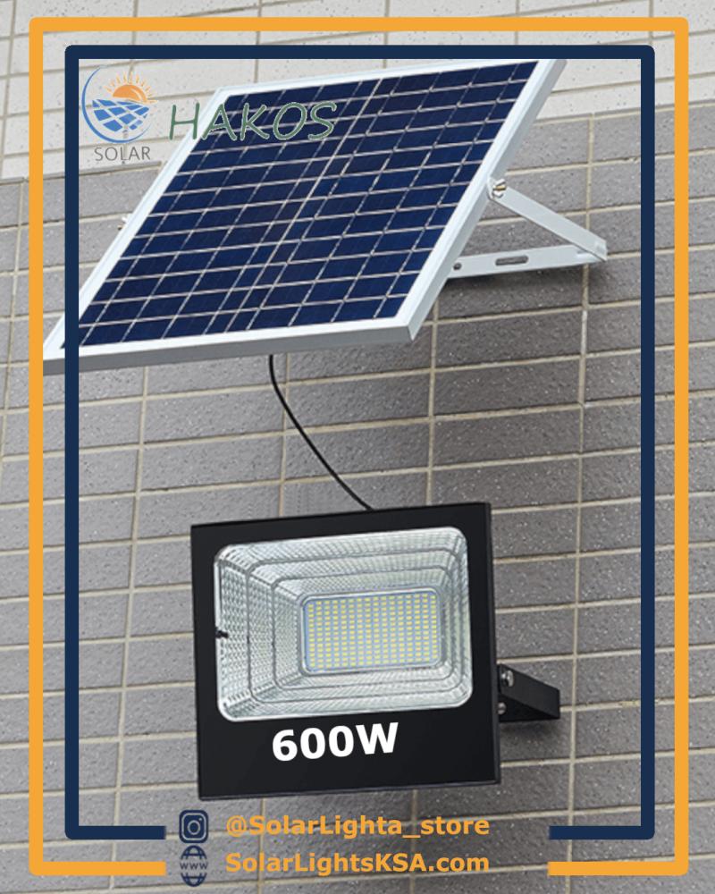 كبس طاقة شمسيه 600 واط