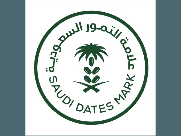علامة  التمور السعودية من المركز الوطني للنخيل والتمور
