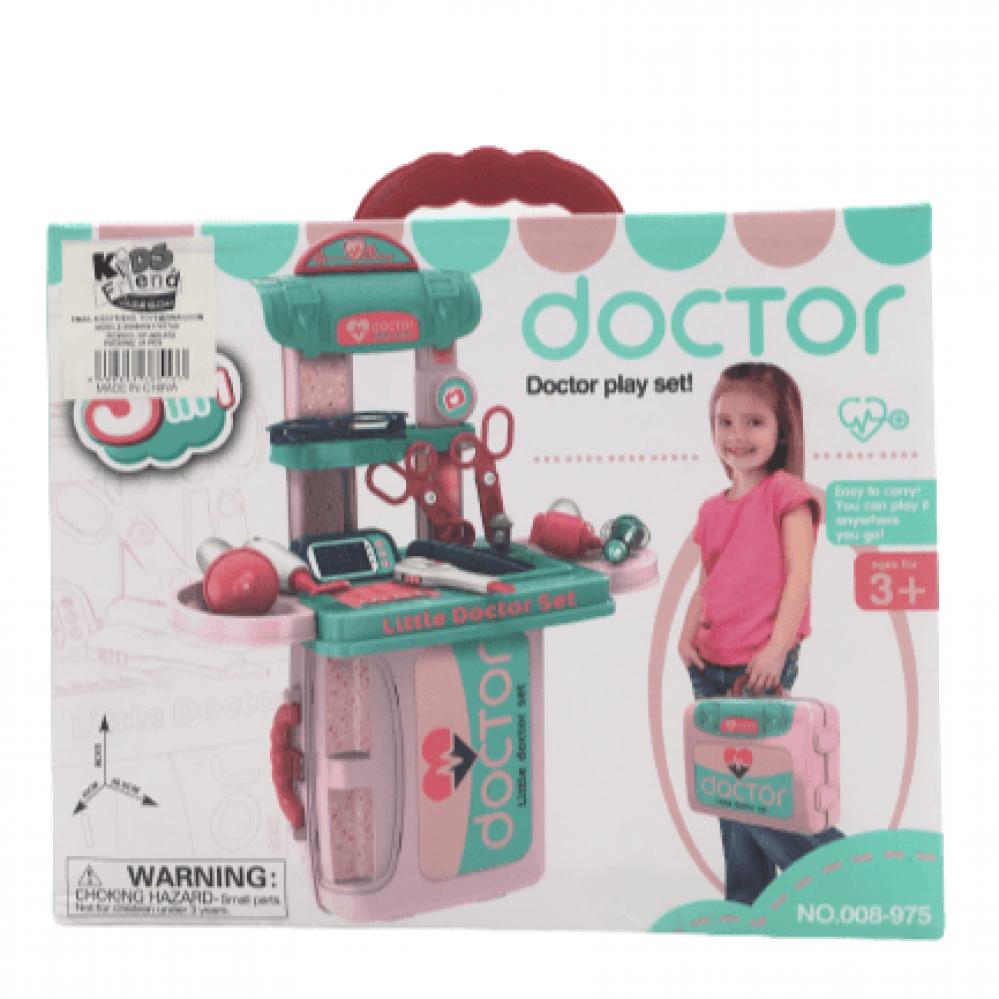 حقيبة الطبيب للاطفال