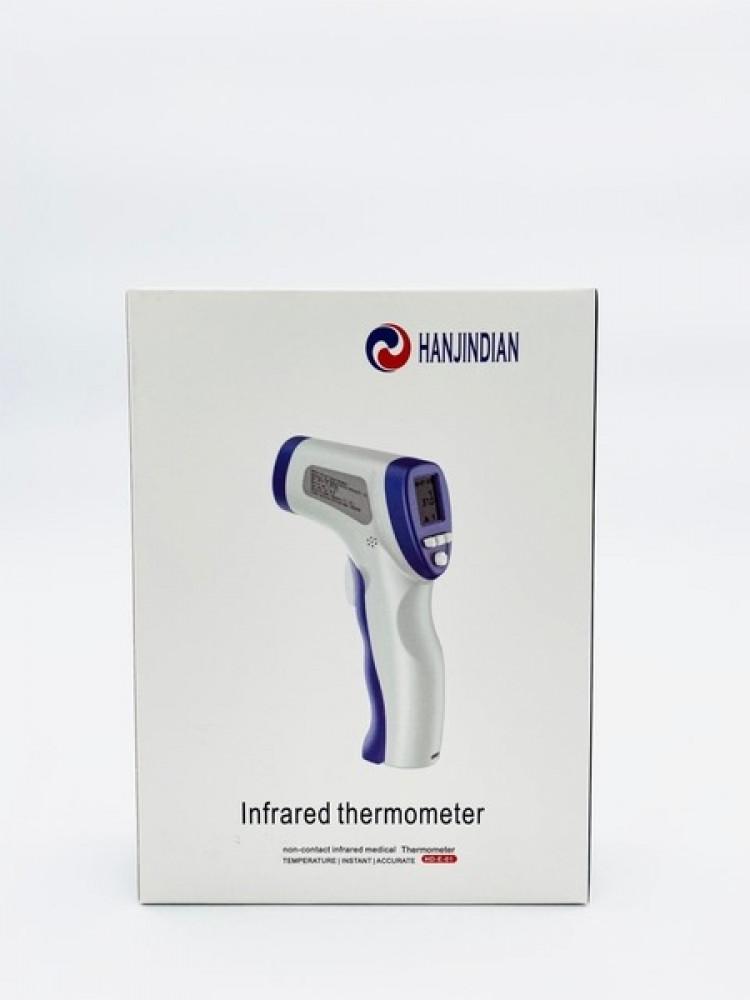 جهاز قياس الحرارة بالليزر
