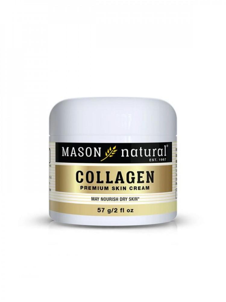 كريم الجمال بالكولاجين من ماسون 57 غم mason collagen beauty cream
