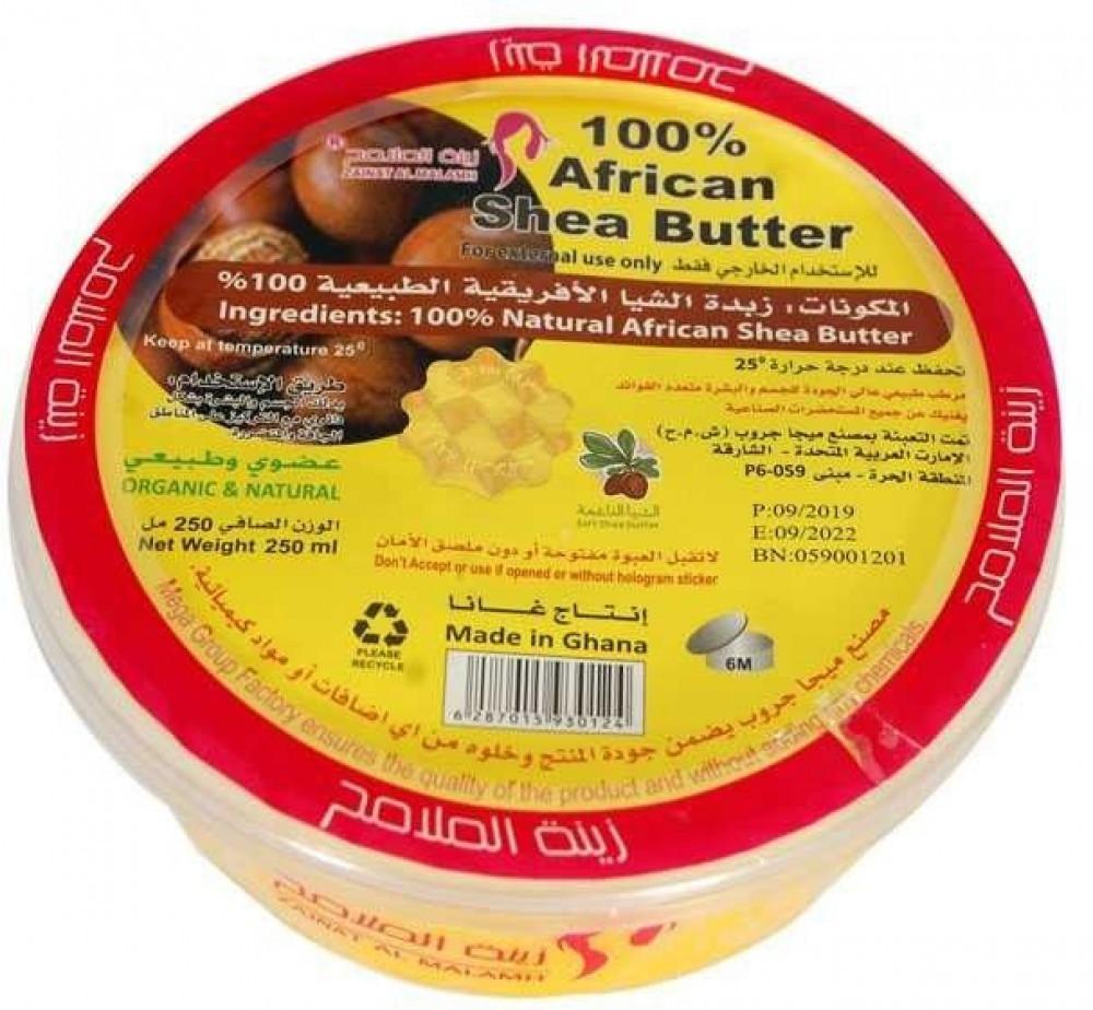 زبدة الشيا الإفريقية الطبيعية صفراء من زينة الملامح 250 مل