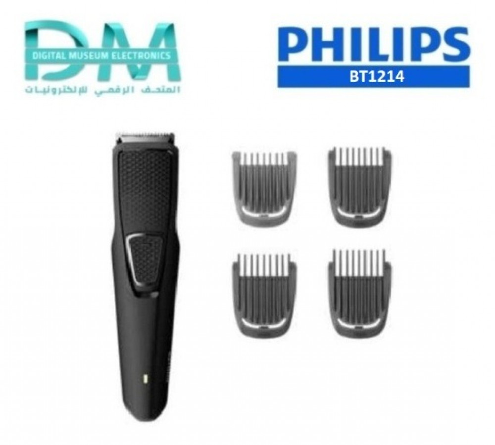 ماكينة حلاقة فيليبس Philips BT1214