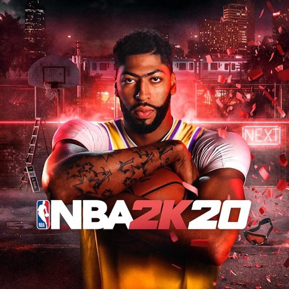 لعبة كرة سلة 2020