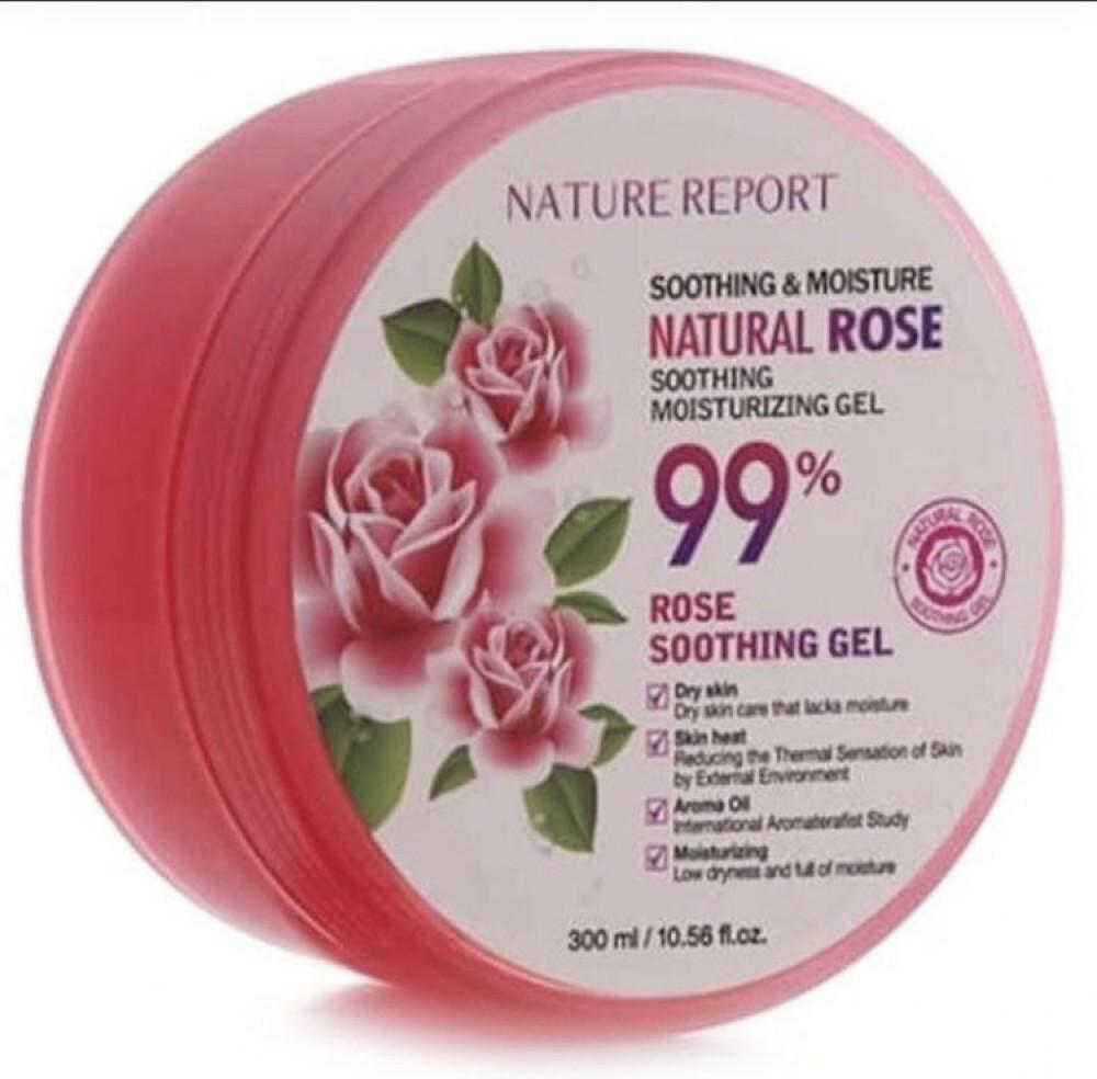 شراء جل الورد الكوري - متجر فيوم
