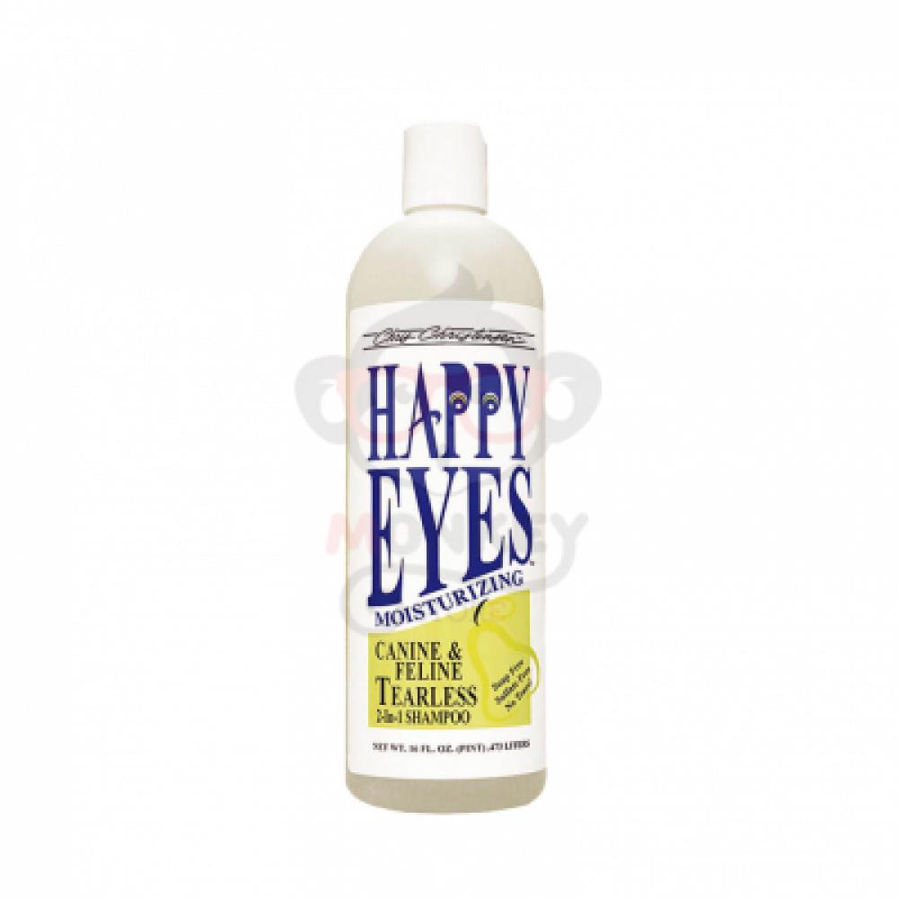 شامبو و بلسم Happy Eyes Tearless من شركة Chrissystems