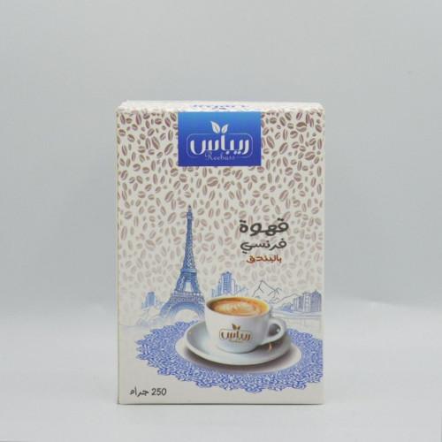 ريباس قهوة فرنسية بالبندق 250 جرام قهوتكم
