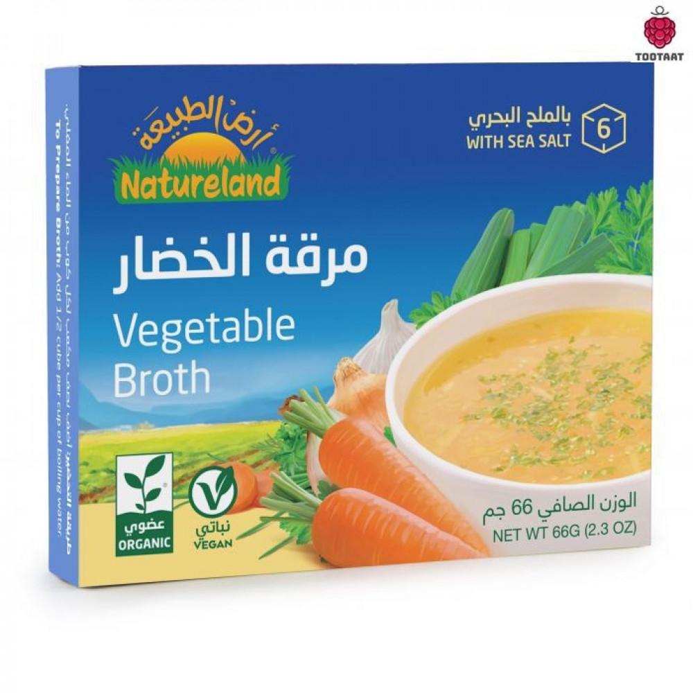 مكعبات مرقة الخضار 66 جرام Natureland vegetable broth cube 66 g